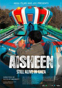 Aisheen-2